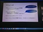OS21,ALセミナー�@2020.04.24.jpg