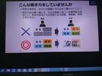 OS21,ALセミナー�E2020.04.24.jpg